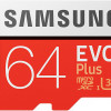 Карта памяти MicroSDXC 64 Gb Samsung EVO PLUS (Оригинал)